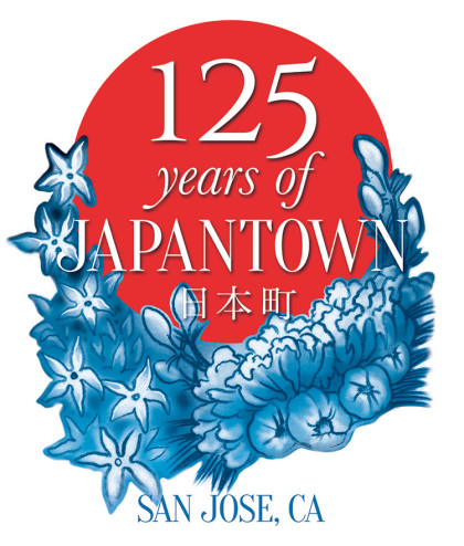 Visiting San Jose? – Celebrate Obon and discover Japantown