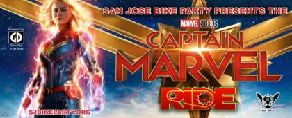 The Captain Marvel Ride