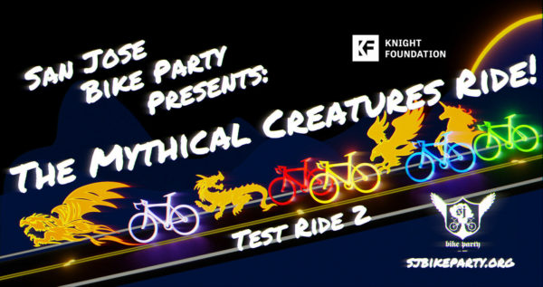 SJBP Mythical Creatures Test Ride 2